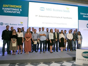 9th NBG Business Seeds - The Winners
